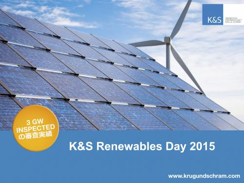 SetWidth500-KS-Renewables-Day-2015.jpg