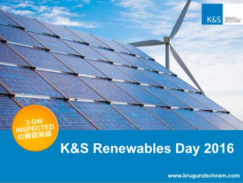 SetWidth500-KS-Renewables-Day-2016.jpg