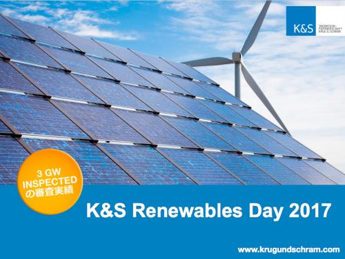 SetWidth500-KS-Renewables-Day-2017.jpg